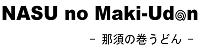 Nasu no Maki Udon