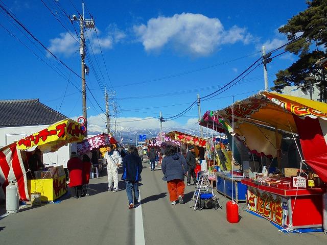 黒田原初市