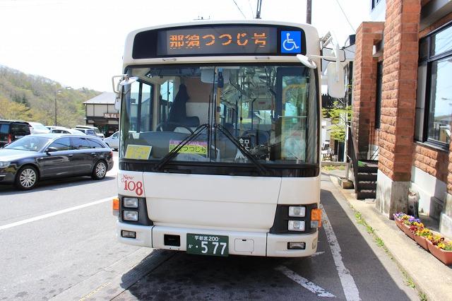 A2339.jpg