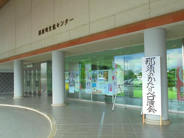 DSC05559.jpg