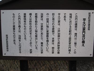 IMG_3294.jpg