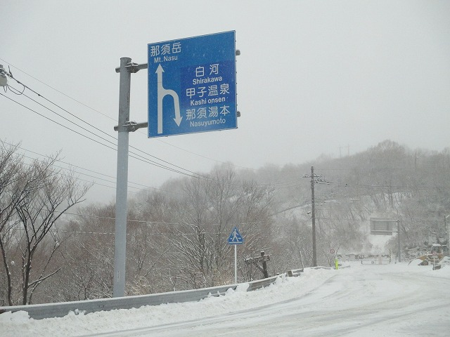 i-337.jpg