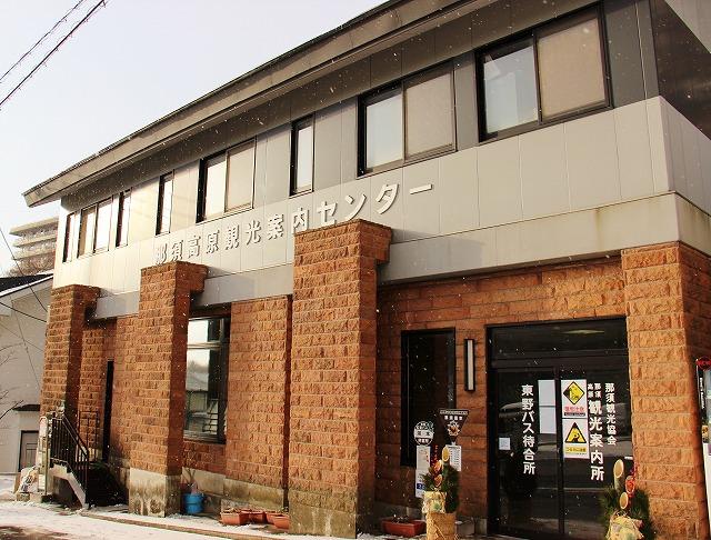 s1270.jpg