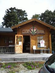 大麻博物館